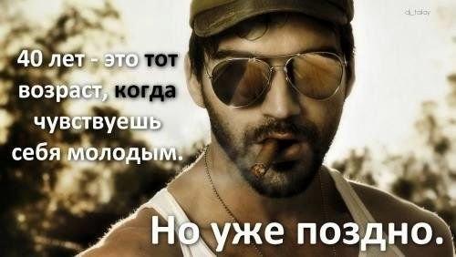 http://img1.liveinternet.ru/images/attach/c/9/105/470/105470855_large_13.jpg