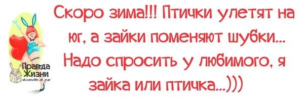 1380249637_frazochki-9 (604x202, 82Kb)