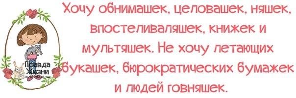 1380249644_frazochki-18 (604x201, 91Kb)