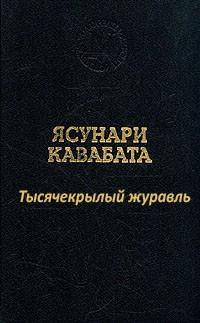 1317069234_kavabata (200x323, 23Kb)