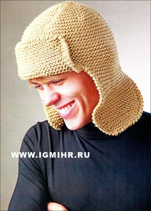 Мужская шапка-ушанка. Спицы