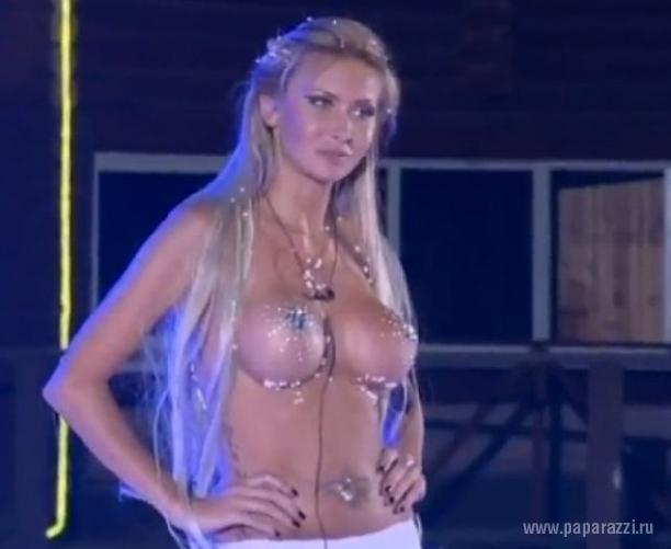 Участница Дом 2 Элина Карякина показала свою грудь. Профиль пользователя y