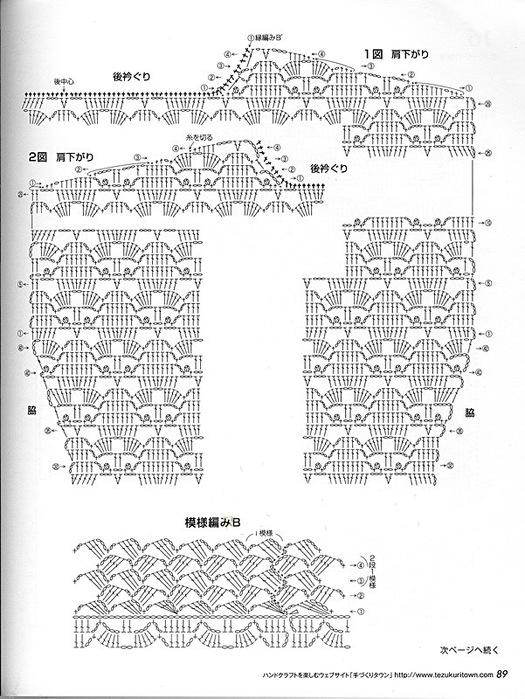 0_d9e64_91611cf8_XL (525x700, 136Kb)