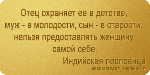 zhenshina-uchit-parnya-oblizivat-kisku