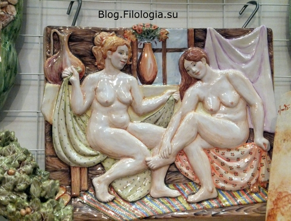 Обнаженные купальщицы. Керамика/3241858_bl_011 (600x455, 213Kb)