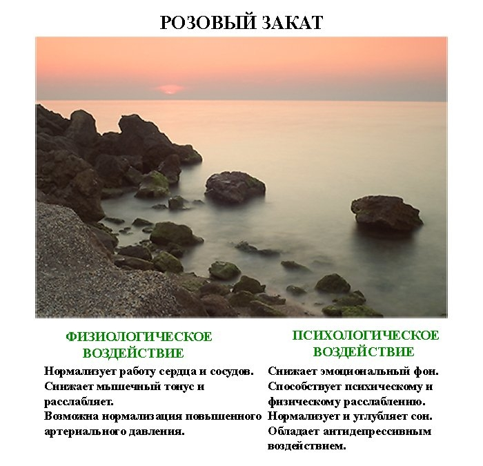 волшебные_фотографии_volshebnye_fotografii1 (700x675, 202Kb)