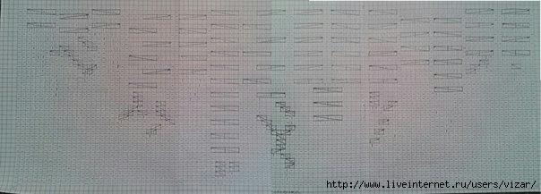 4 (604x217, 77Kb)