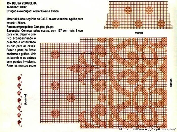 Мамочкин канал вязание крючком схемы 33