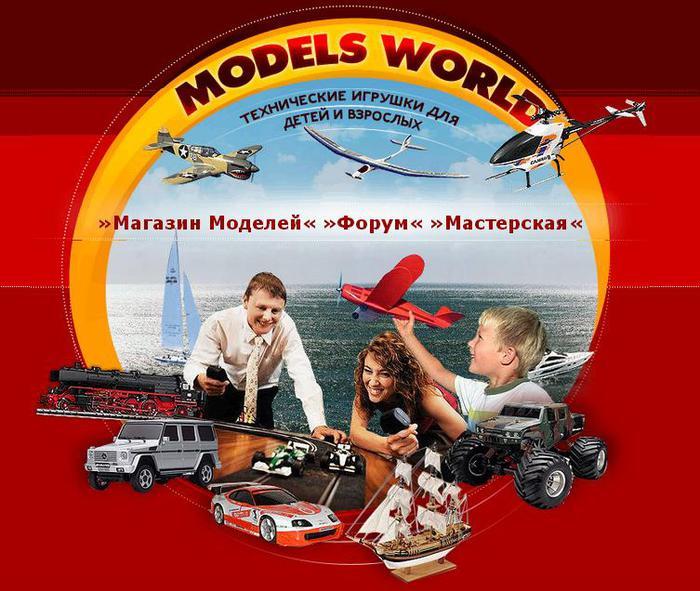 сайт для моделистов/3185107_modelirovanie (700x591, 77Kb)