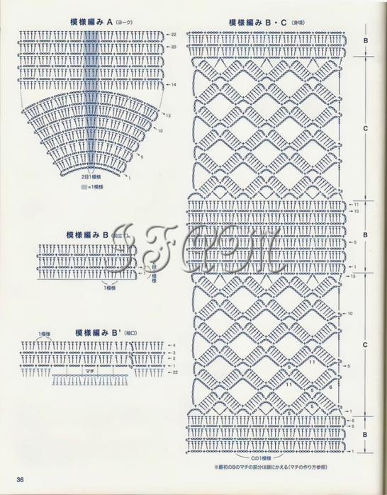 схема-ромбики (546x700, 360Kb)