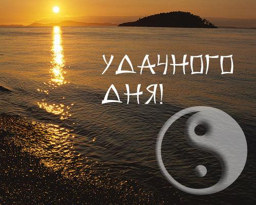 3453311_ydachnogodnya (500x400, 71Kb)
