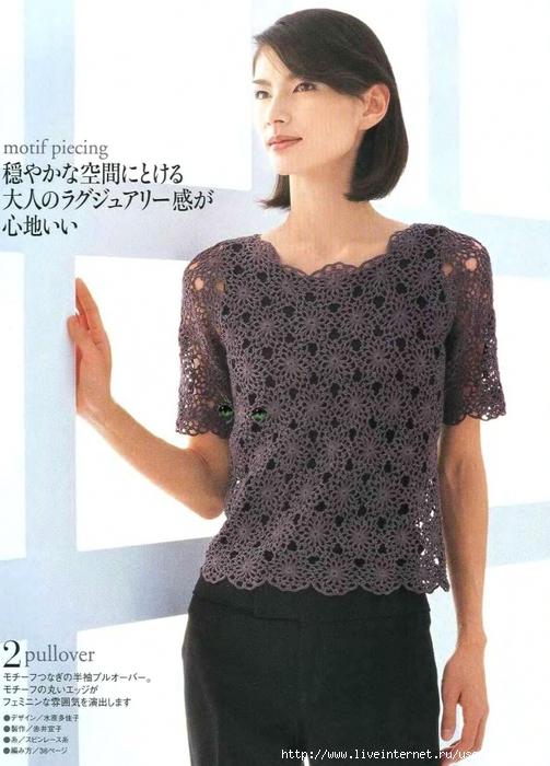 5038720_Lets_knit_series_NV4265_2007_Crochet_Lace_kr_4 (503x700, 242Kb)