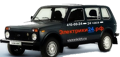 auto-elektriki24.ru (418x200, 129Kb)