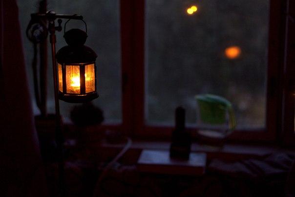 Сырая ночь