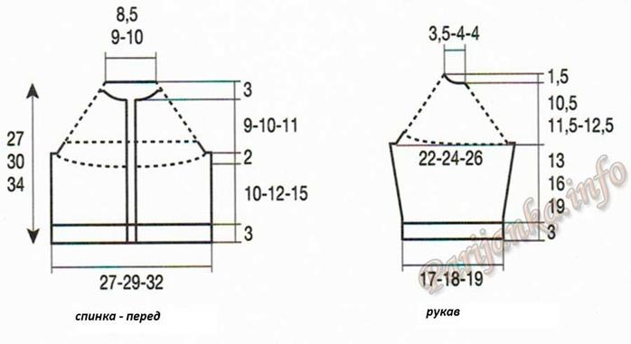 37 и 38 из 165, выкройка жакета (700x381, 85Kb)
