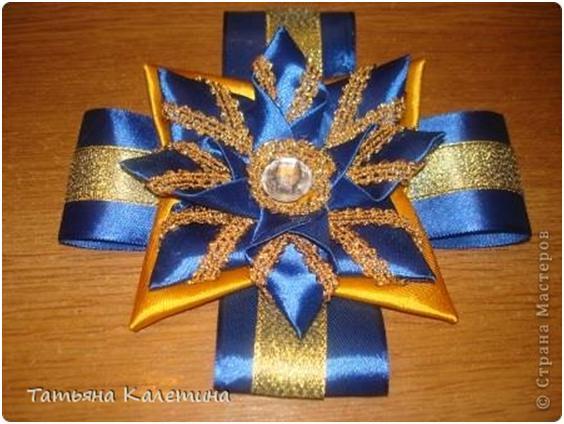 Медаль из ленты своими руками