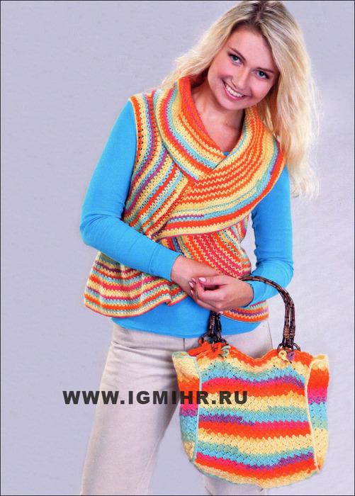 Яркий комплект: оригинальный жилет и сумка из секционно окрашенной пряжи. Крючок