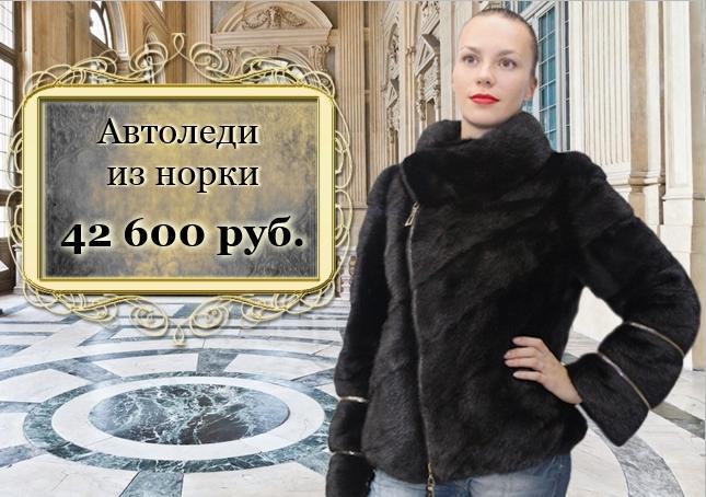 3185107_norkovie_shybi_iz_kitaya (645x454, 59Kb)