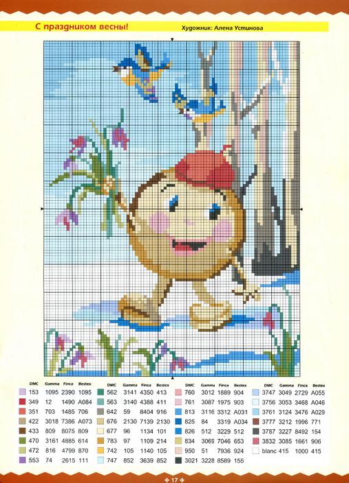 15 (507x700, 476Kb)