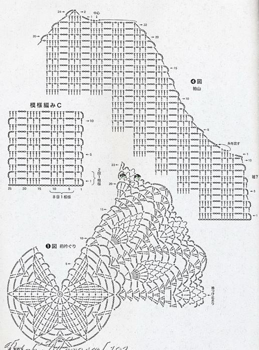27s (517x700, 297Kb)