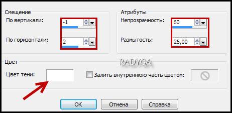 3003498_Shag11 (462x225, 35Kb)