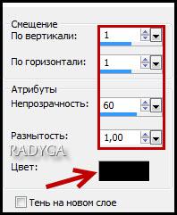 3003498_Shag12 (198x241, 23Kb)