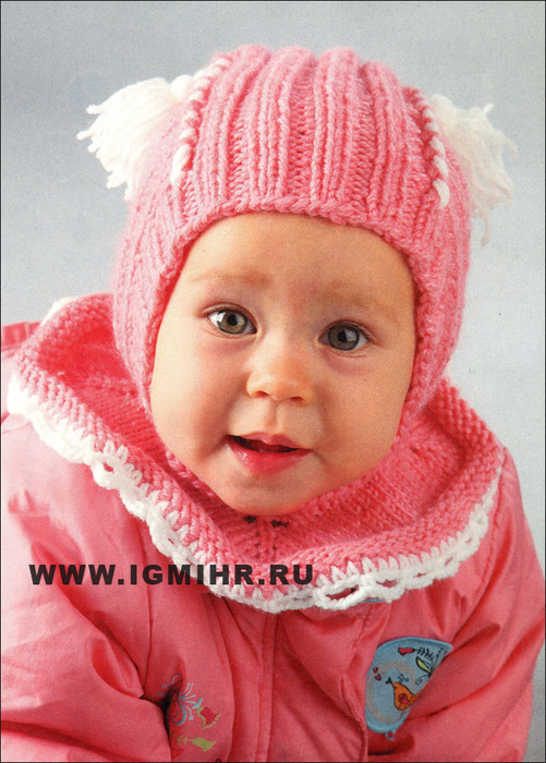 Розовая шапочка-шлем для девочки 1-2 лет. Спицы
