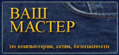 2013-09-30_010521 (386x180, 39Kb)