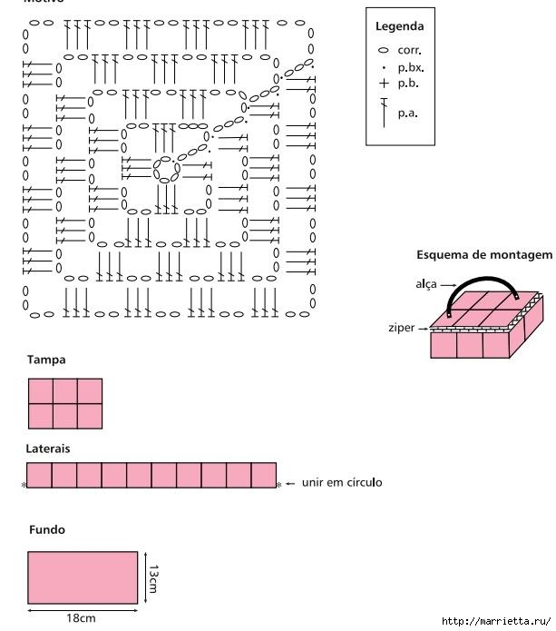 Вязание крючком. Идеи для дома со схемами (21) (613x695, 127Kb)
