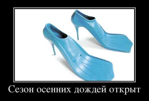 smeshnie_kartinki_138005723725092013815 (600x405, 59Kb)