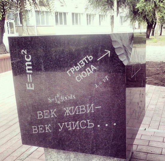 smeshnie_kartinki_137993973923092013671 (550x539, 224Kb)