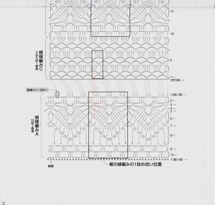 0_a1dc3_e379589a_XL (700x670, 244Kb)