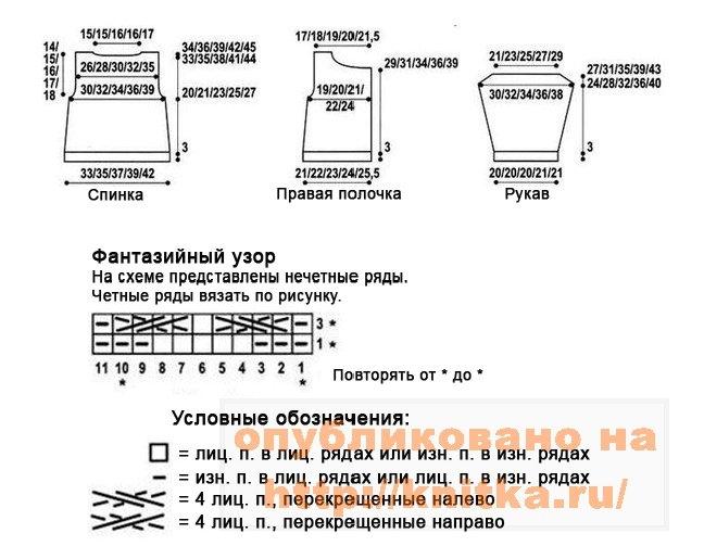 aneta_melani4 (648x515, 142Kb)