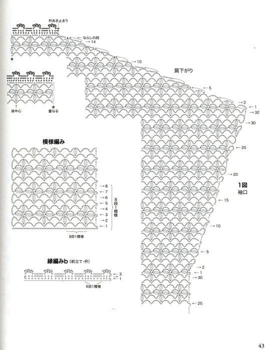 4 (541x700, 74Kb)