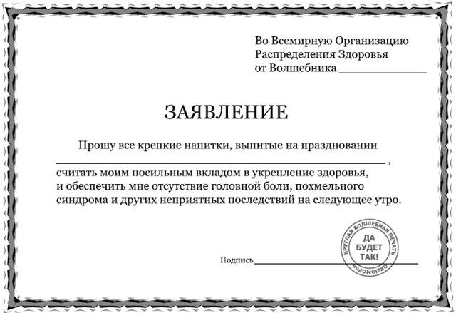 0e4e0352d826 (640x439, 107Kb)