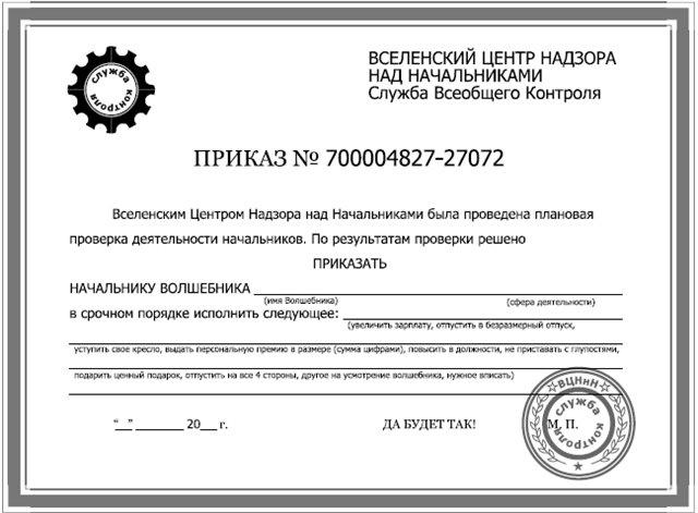 19c0d69d12ad (640x471, 106Kb)