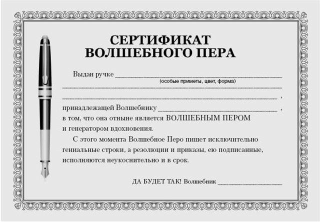 e3b4991d14a6 (640x444, 124Kb)