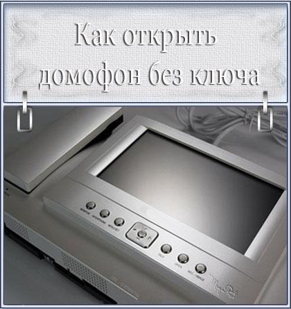 aramat_08� (420x445, 65Kb)