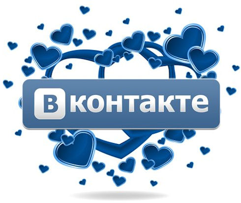 1380605554_chtodayutlajkivkontakte2 (490x413, 46Kb)