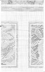 Превью 11 (440x700, 279Kb)