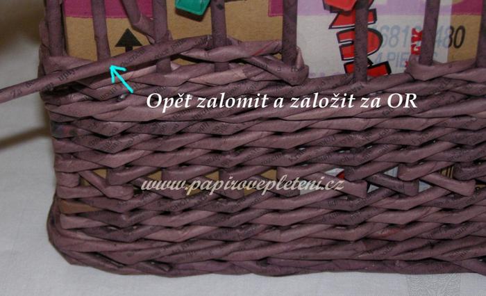 Плетение из газет. Мастер-класс по плетению скошенного верха корзинки (7) (700x426, 480Kb)
