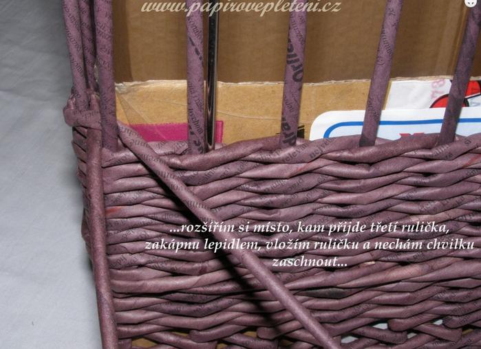 Плетение из газет. Мастер-класс по плетению скошенного верха корзинки (18) (700x508, 601Kb)