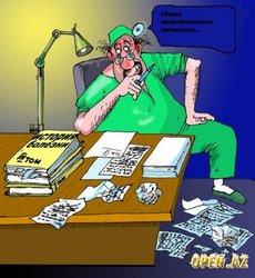 интересное о здоровье и болезни болезнь крона/1380615444_1 (230x250, 19Kb)