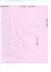 Превью molde-patron-falda-112-burda-010006 (361x510, 50Kb)