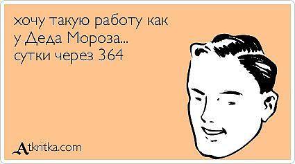 3821971_rabota2 (425x237, 17Kb)