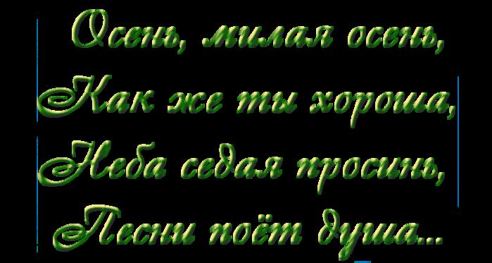 5145824_Bez_imeni (700x420, 165Kb)/5145824_111 (700x373, 168Kb)