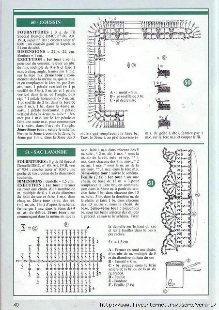 MMdentelle-040 (452x640, 219Kb)