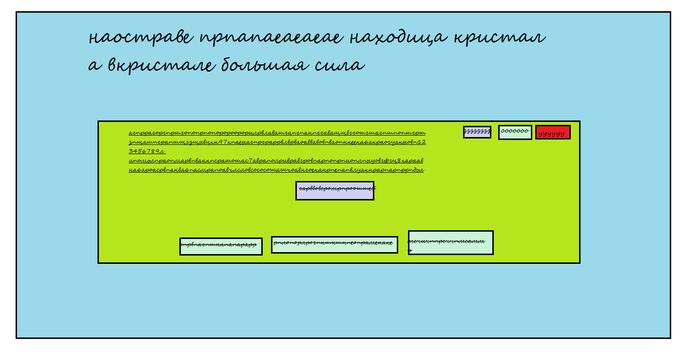 3838455_ira_i_pyshinka_1 (700x357, 60Kb)
