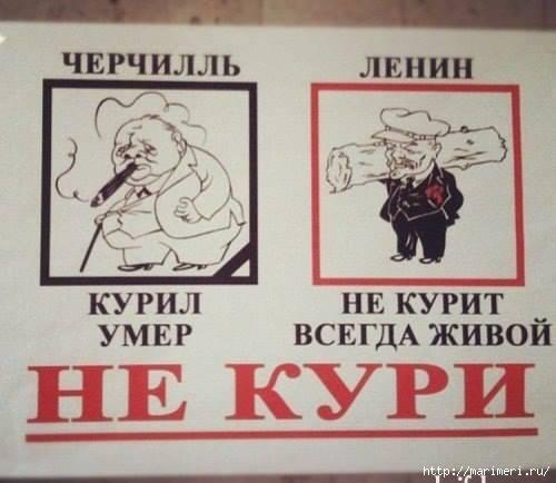 4497432_ne_kyri (500x434, 81Kb)