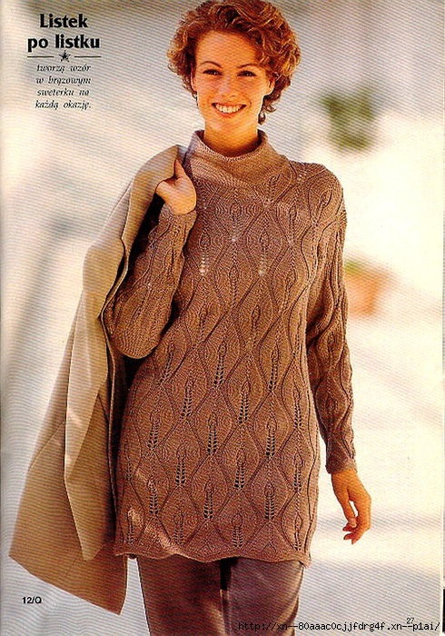 Пуловер с узором из листиков